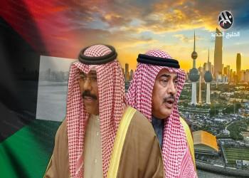 يشمل الداخلية والمالية.. تكهنات بتعديل وزاري وشيك في الكويت
