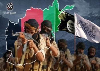 حظوظ «تنظيم الدولة في أفغانستان» كحظوظه في إدلب