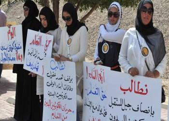"""البرلمان الكويتي يبحث منح """"البدون"""" وثائق سفر"""