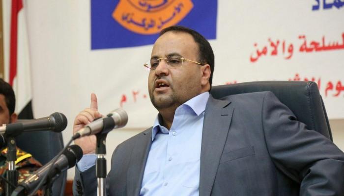 اليمن.. الحوثيون يعدمون 9 من أبناء الحديدة بتهمة قتل القيادي صالح الصماد