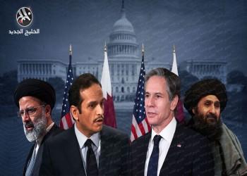جسر آل ثاني.. قطر ربما تصبح وسيطا إقليميا مفضلا لواشنطن بدلا من عمان