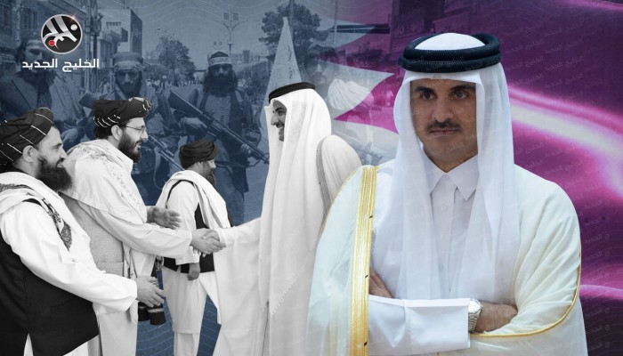 حدود النفوذ القطري على طالبان.. هل تحصد الدوحة ثمار استثمارها؟