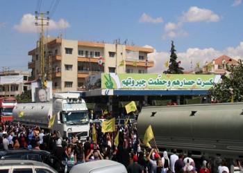 عندما لا يحل نفط إيران أزمة لبنان