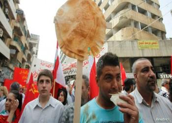 حكومة لبنان.. وشروط صندوق النقد