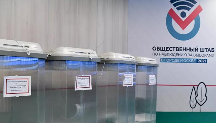 3 هجمات إلكترونية تستهدف الانتخابات الروسية في أول أيامها
