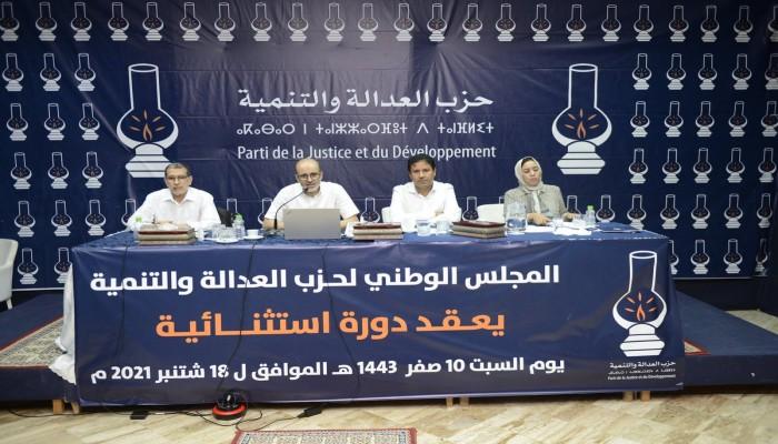 المغرب.. العدالة والتنمية يثمن استقالة العثماني ويستعد لانتخاب قيادة جديدة