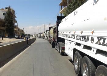 خبراء: صمت واشنطن سهل ضمنيا دخول صهاريج النفط الإيراني إلى لبنان