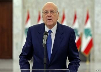 الحكومة اللبنانية الجديدة في أول بيان: نتطلع لإنقاذ البلاد ووقف الانهيار