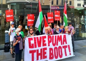 BDS تطلق حملة جديدة لمقاطعة شركة بوما