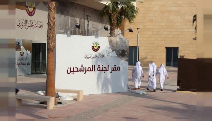 قطر.. أول مرشح يعلن انسحابه رسميا من انتخابات الشورى