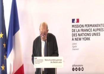 وزير خارجية فرنسا: أزمة الغواصات كسرت الثقة بين الحلفاء