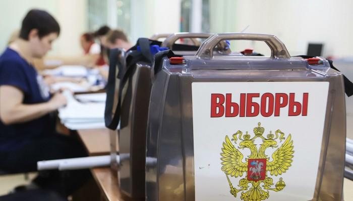 تركيا: نتائج انتخابات الدوما الروسي في القرم غير شرعية ولن نعترف بها
