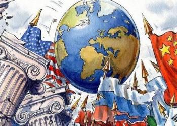 متغيرات في موازين القوة الدولية