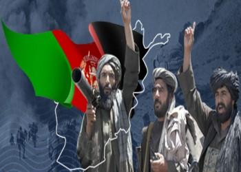طالبان ومهمة إنقاذ الاقتصاد الأفغاني