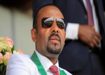 بينها تيجراي.. تأجيل الانتخابات في 40 دائرة إثيوبية لأسباب أمنية