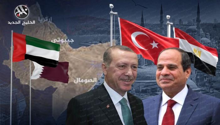هل يستفيد القرن الأفريقي من الانفراجة بين تركيا ومصر ودول الخليج؟