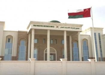 بالسجن والغرامة.. الادعاء العام بسلطنة عمان يحاول ردع مروجي الشائعات