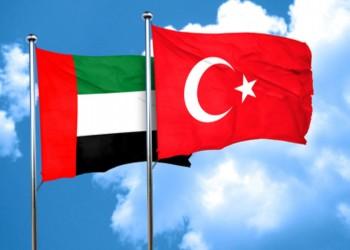 تركيا تكشف عن محادثات حول الاستثمار مع الإمارات