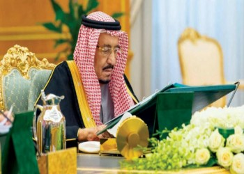السعودية تجدد دعمها لجهود منع إيران من السلاح النووي