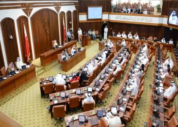 لأول مرة منذ عام ونصف.. برلمان البحرين ينعقد حضوريا