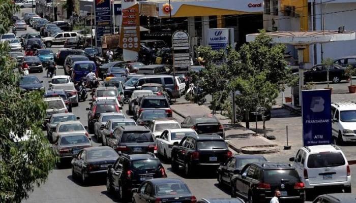 الزيادة الثانية في 5 أيام.. لبنان يرفع أسعار البنزين 16%