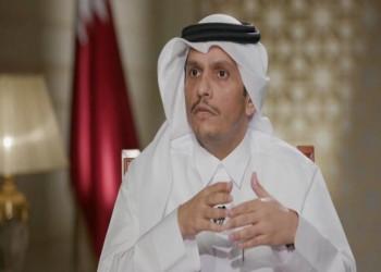 قطر: أجواء الخليج بعد اتفاق العلا إيجابية.. ونأمل في وفاء طالبان بالتزاماتها