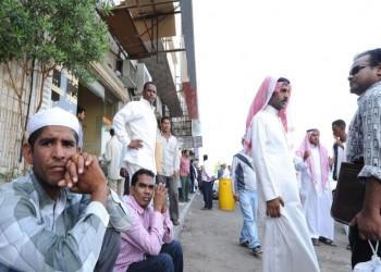 السعودية: 571 ألف أجنبي غادروا القطاعين الخاص والحكومي