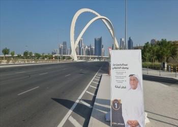 بينهم امرأة واحدة.. 36 مرشحا لمجلس الشورى القطري يتنازلون رسميا