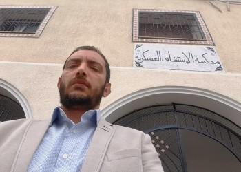 البرلماني التونسي ياسين العياري بعد إطلاق سراحه: حياتي تعرضت للخطر وصوروني شبه عار