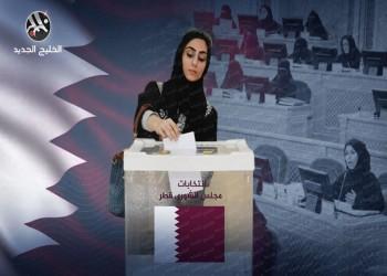 انتخابات الشورى.. هل تنجح المرأة القطرية في تعزيز مكاسبها السياسية؟