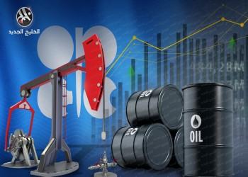 مستقبل النفط.. لماذا تودّع أوبك+ قيود الإنتاج بلا رجعة؟