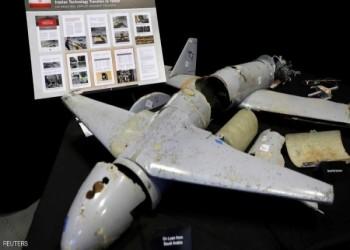 الثالثة خلال ساعات.. التحالف يعلن التصدي لطائرة حوثية مفخخة باتجاه خميس مشيط