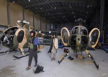 ما حقيقة استيلاء طالبان على أسلحة أمريكية بقيمة 80 مليار دولار؟