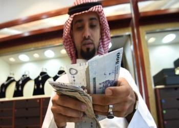 خلال 5 عقود.. الإنفاق الحكومي السعودي تجاوز 5 تريليونات دولار