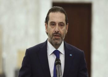 صحيفة لبنانية: بن زايد منح الحريري فرصة لتسديد ديونه للسعودية