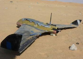 التحالف العربي: تدمير 3 طائرات مسيرة أطلقها الحوثيون تجاه السعودية