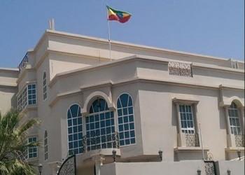 مصادر كويتية: الإمارات ستتحول إلى مقر إقليمي للدبلوماسية الإثيوبية بالخليج