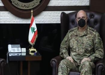 لتعزيز التعاون بين البلدين.. قائد الجيش اللبناني يتوجه إلى تركيا