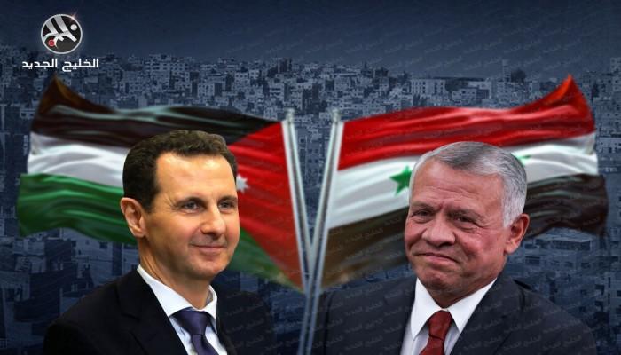 رغم الخلافات.. تحركات أردنية لاستعادة العلاقات مع نظام الأسد