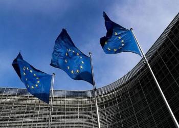 بعد قطر والسعودية.. الاتحاد الأوروبي يضيف الكويت للدول الآمنة