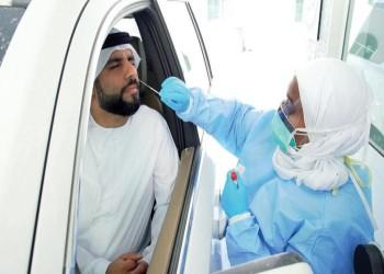 الإمارات تبدأ تقليصا تدريجيا لإجراءات التحفيز المرتبطة بكورونا
