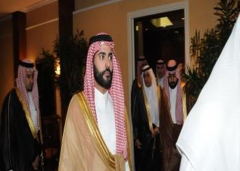 مقترح لإنشاء مركز للمستثمرين بالرياض.. 7 مليارات دولار تبادل تجاري بين السعودية والبحرين