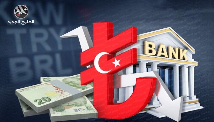 لمستوى قياسي.. تراجع قيمة الليرة التركية بعد خفض المركزي سعر الفائدة