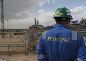 شركة طاقة أوروبية تقر بدفع الرشاوى في العراق والسعودية والإمارات