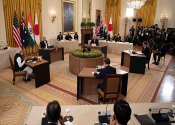 """البيت الأبيض يستضيف اجتماعا لقادة """"كواد"""".. والصين تنتقد"""