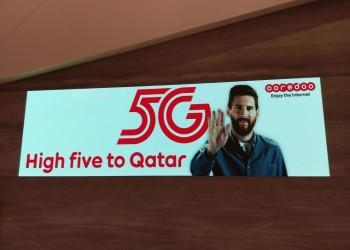 قطر في المركز الأول عربيا والخامس عالميا في سرعة شبكات الجيل الخامس