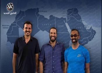صورة تميم وطحنون وبن سلمان.. هل تنهي الاستعراضات الدبلوماسية الخصومات بالشرق الأوسط؟