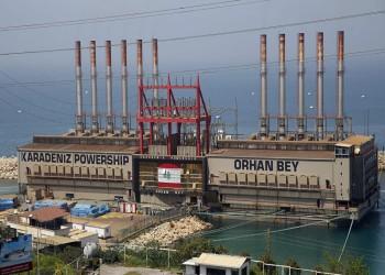 البنك الدولي يقترح رفع تعرفة الكهرباء في لبنان