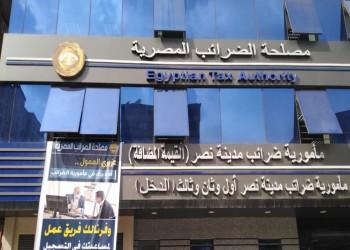 مصر تقرر فرض ضرائب على  البلوجرز واليوتيوبرز