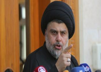 الصدر يرفض التطبيع مع إسرائيل ويدعو لتجريم الداعين له
